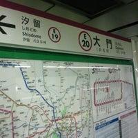 Photo taken at Oedo Line Daimon Station (E20) by Mitsutoshi K. on 2/19/2013