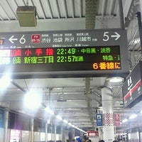 Photo taken at Tokyu Kikuna Station by Mitsutoshi K. on 3/24/2013