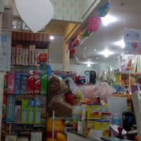 Photo taken at Bebe Love Baby Shop by Rizqi N. on 2/27/2014