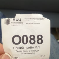 Photo taken at Мои документы by Stacy on 6/19/2013