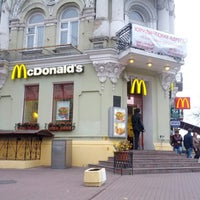 Снимок сделан в McDonald's пользователем mr_Maxx _. 11/10/2012