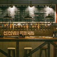 Foto tomada en CocoVail Beer Hall por CocoVail Beer Hall el 7/21/2017