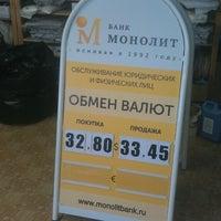"Photo taken at Типография ""Все Форматы"" ЦЕХ by Ivan Artsybyshev on 8/1/2013"
