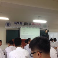 Photo taken at 건국대학교 학군단(ROTC) by Yoon Ho S. on 10/8/2013