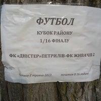 Photo taken at Петрилів by Zhanna M. on 5/6/2013