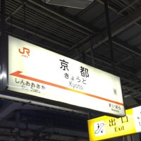 Photo taken at 京都駅 新幹線ホーム by Kotaro M. on 11/7/2012
