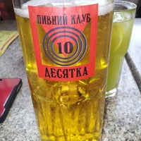 Foto tomada en Пивний клуб «Десятка» / Beer Club 10  por Valeria el 7/15/2013
