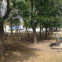 Photo taken at Городской парк by Катя М. on 9/4/2014