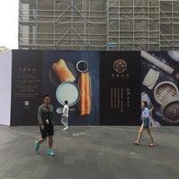 Photo taken at Wanda Plaza by Jianhui G. on 5/19/2017