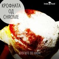 Photo taken at Крофните од Хром by Krojacot o. on 6/24/2013