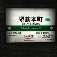 Photo taken at Sakaisuji-Hommachi Station by m-louis M. on 3/2/2013