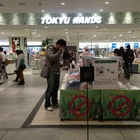 Photo taken at Tokyu Hands by m-louis M. on 2/9/2013