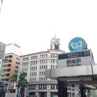 Photo taken at Ginza Station by Akio R. on 6/14/2013
