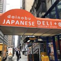 Photo prise au Dainobu par Tenshow S. le8/14/2017