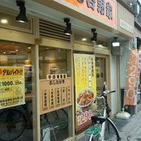 Photo taken at Yoshinoya by HAJIME O. on 12/1/2012