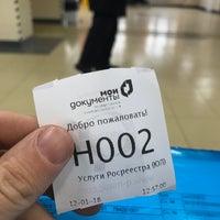 Снимок сделан в Мои документы пользователем Pavel V. 1/12/2018