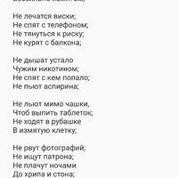 Photo taken at БЦ «Александровский» by Alexandra on 4/27/2016