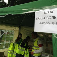 Photo taken at Штаб Волонтёров by Александр Д. on 7/20/2013