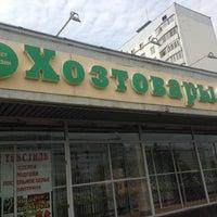 Photo taken at Челны-Хозтовары by Ильнур Х. on 6/21/2013