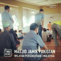 Photo taken at Masjid Jamik Pakistan by Jihadi Alias on 2/15/2013