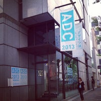 Photo prise au Ginza Graphic Gallery par ask m. le7/22/2013