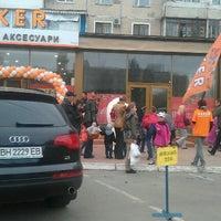 Photo taken at Рынок Южный by Игорь on 10/20/2012