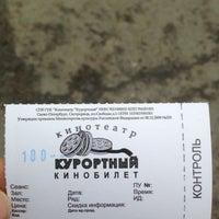 Photo taken at Курортный by Natalia L. on 4/14/2013