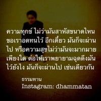 Photo taken at แฟลตเน่า @ รพ.นาบอน by BLACK_CAT L. on 1/1/2013