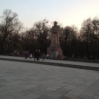 Photo taken at Пам'ятник Івану Франку / Ivan Franko Monument by Mariana on 4/19/2013