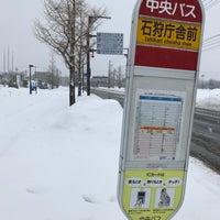 Photo taken at 石狩庁舎前 バス停 by とめ on 1/2/2018