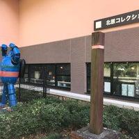 11/12/2017にとめが箱根 北原おもちゃミュージアムで撮った写真
