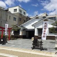 Photo taken at 大垣宿本陣跡 by とめ on 4/29/2016