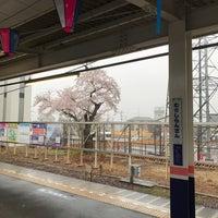 Photo taken at Musashi-ranzan Station (TJ32) by とめ on 4/7/2017