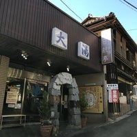 Das Foto wurde bei 日航亭 大湯 von とめ am 2/4/2018 aufgenommen