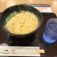 Foto tomada en Osaka Noren Meguri por とめ el 5/16/2018