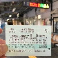 Photo taken at 上諏訪駅 1番線ホーム by とめ on 2/3/2018