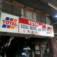 Photo taken at Batang Melaka, Melaka Borders by Iylia H. on 11/15/2012