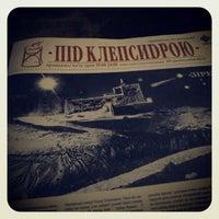 Photo taken at Under The Klepsydra by Evgeniya D. on 2/10/2013