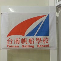 Photo taken at 台南帆船學校 Tainan Sailing School by Tomas J. on 12/22/2013