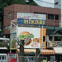 Photo taken at ハンバーガーショップ ヒカリ 本店 by MA K. on 9/19/2012