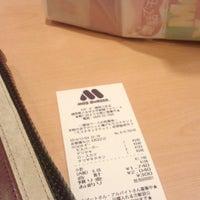 Photo taken at モスバーガー 福岡八女店 by MA K. on 12/4/2014