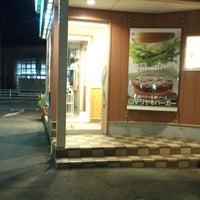 Photo taken at モスバーガー 福岡八女店 by MA K. on 5/2/2013