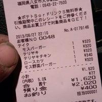 Photo taken at モスバーガー 福岡八女店 by MA K. on 6/27/2013