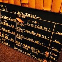 Photo taken at 味どころ 武蔵 by Kanako S. on 10/25/2014