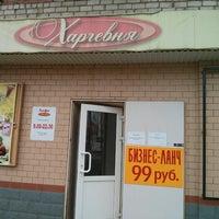 Photo taken at Харчевня by Алексей on 4/24/2013