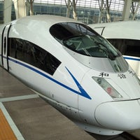 Photo taken at Beijing South Railway Station by Hiroyoshi M. on 5/1/2013