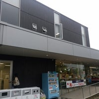 Photo taken at 道の駅 西山公園 by Hiroyoshi M. on 8/15/2016