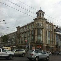 Снимок сделан в Центральный универмаг пользователем А. G. 5/13/2013