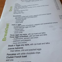 Photo taken at Josh's Delicatessen & Appetizing by Aubrey S. on 8/17/2013