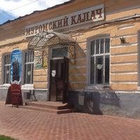 Photo taken at муромский калач by Alexandra D. on 5/6/2014